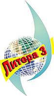 Литера- 3 Проектные работы, Проектирование и Инжиниринг в Усть-Каменогорске